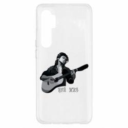 Чохол для Xiaomi Mi Note 10 Lite Цой жив