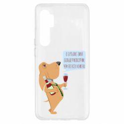 Чехол для Xiaomi Mi Note 10 Lite Dog with wine