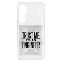 Чохол для Xiaomi Mi Note 10 Lite Довірся мені я інженер