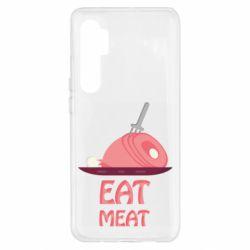 Чехол для Xiaomi Mi Note 10 Lite Eat meat