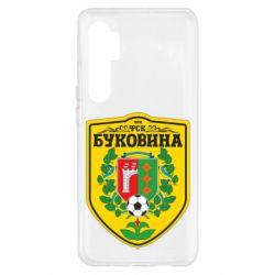 Чехол для Xiaomi Mi Note 10 Lite ФК Буковина Черновцы