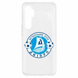 Чохол для Xiaomi Mi Note 10 Lite ФК Дніпро