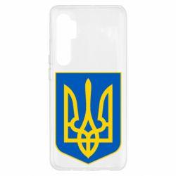 Чехол для Xiaomi Mi Note 10 Lite Герб неньки-України