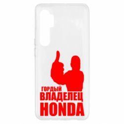 Чохол для Xiaomi Mi Note 10 Lite Гордий власник HONDA