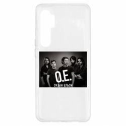 Чехол для Xiaomi Mi Note 10 Lite Группа Океан Ельзы
