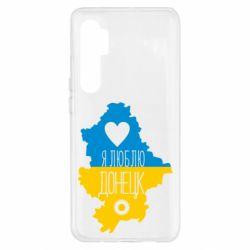 Чехол для Xiaomi Mi Note 10 Lite I love Donetsk, Ukraine