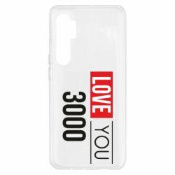 Чехол для Xiaomi Mi Note 10 Lite Love 300