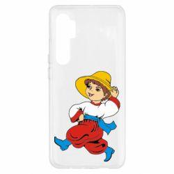 Чехол для Xiaomi Mi Note 10 Lite Маленький українець