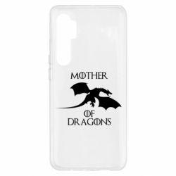 Чохол для Xiaomi Mi Note 10 Lite Mother Of Dragons