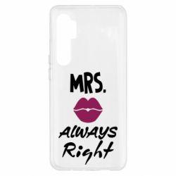 Чохол для Xiaomi Mi Note 10 Lite Mrs. always right