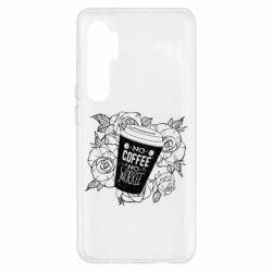 Чохол для Xiaomi Mi Note 10 Lite Нема кави - нема роботи