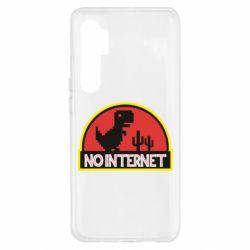 Чехол для Xiaomi Mi Note 10 Lite No internet jurassic world