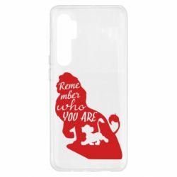 Чехол для Xiaomi Mi Note 10 Lite Remember who you are
