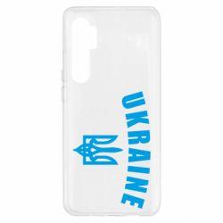 Чохол для Xiaomi Mi Note 10 Lite Ukraine + герб