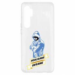 Чохол для Xiaomi Mi Note 10 Lite Ukraine Hooligans