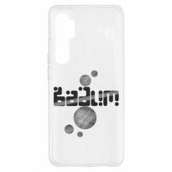 Чохол для Xiaomi Mi Note 10 Lite Вадим