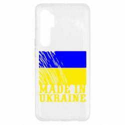 Чохол для Xiaomi Mi Note 10 Lite Виготовлено в Україні
