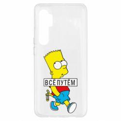 Чехол для Xiaomi Mi Note 10 Lite Все путем Барт симпсон