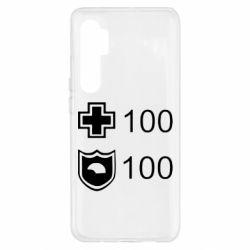 Чехол для Xiaomi Mi Note 10 Lite Жизнь и броня