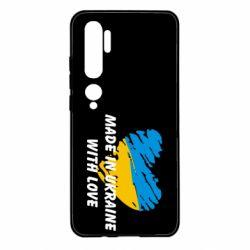 Чехол для Xiaomi Mi Note 10 Made in Ukraine with Love