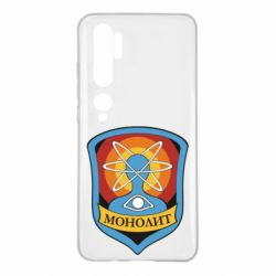 Чохол для Xiaomi Mi Note 10 Monolith