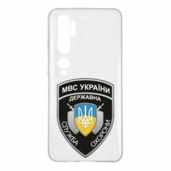 Чохол для Xiaomi Mi Note 10 МВС України