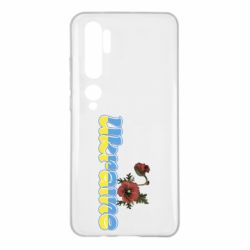 Чехол для Xiaomi Mi Note 10 Надпись Украина с цветами