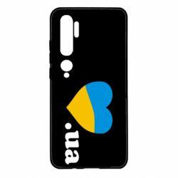 Чехол для Xiaomi Mi Note 10 Народився в Україні