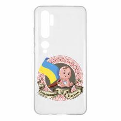 Чехол для Xiaomi Mi Note 10 Настоящий казак