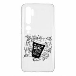 Чохол для Xiaomi Mi Note 10 Нема кави - нема роботи