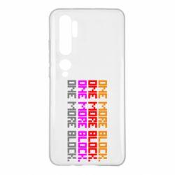 Чехол для Xiaomi Mi Note 10 One more block