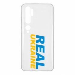 Чехол для Xiaomi Mi Note 10 Real Ukraine
