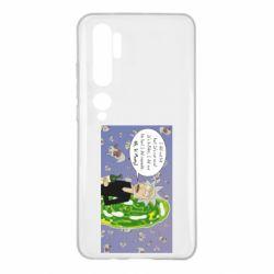 Чехол для Xiaomi Mi Note 10 Rick Wiseau