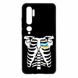 Чехол для Xiaomi Mi Note 10 Скелет з сердцем Україна