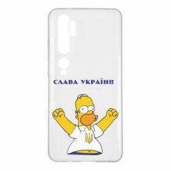 Чехол для Xiaomi Mi Note 10 Слава Україні (Гомер)