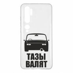 Чехол для Xiaomi Mi Note 10 Тазы Валят Лого