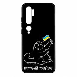 Чехол для Xiaomi Mi Note 10 Типовий кіт-патріот