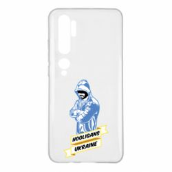 Чохол для Xiaomi Mi Note 10 Ukraine Hooligans