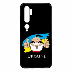 Чехол для Xiaomi Mi Note 10 Ukraine kozak