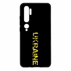Чехол для Xiaomi Mi Note 10 Ukraine (потрісканий напис)