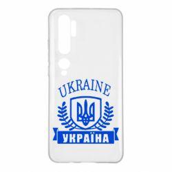 Чехол для Xiaomi Mi Note 10 Ukraine Украина