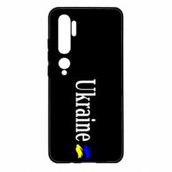 Чехол для Xiaomi Mi Note 10 Ukraine
