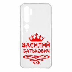 Чехол для Xiaomi Mi Note 10 Василий Батькович