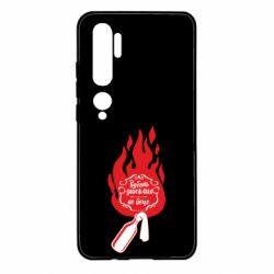 Чохол для Xiaomi Mi Note 10 Вогонь запеклих не пече