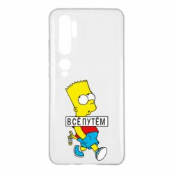 Чехол для Xiaomi Mi Note 10 Все путем Барт симпсон