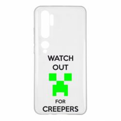 Чехол для Xiaomi Mi Note 10 Watch Out For Creepers