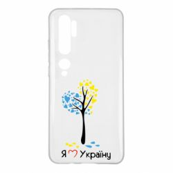 Чехол для Xiaomi Mi Note 10 Я люблю Україну дерево