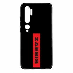 Чехол для Xiaomi Mi Note 10 Zaebis