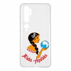 Чехол для Xiaomi Mi Note 10 Жінка-Українка