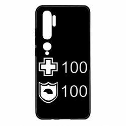 Чехол для Xiaomi Mi Note 10 Жизнь и броня
